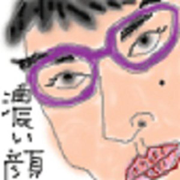 Takahiko Sawa