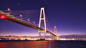 Nagoya bridge.